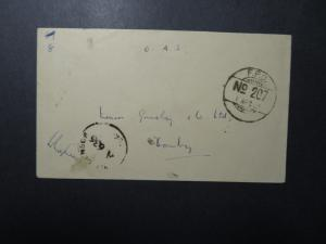 India 1945 Forces Cover / APO 207 (GAUHAT) / Censored - Z12406