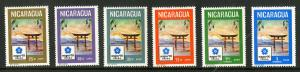 NICARAGUA C717-C722 MNH SCV $2.15 BIN $1.35 PLACE