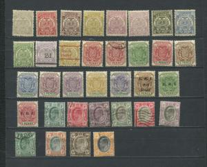 Transvaal 1885-1910 Accumulation MH/Used
