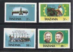 Tanzania #360-3 comp mnh cv $1.85