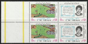 Persian stamp, Scott#2223A, mint never hinged, Strip of two, Left side, #B-9