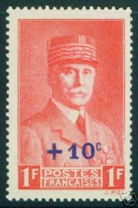 FRANCE Scott B111 MNH** Marshal Pe'tain semi postal