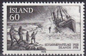 Iceland #512 MNH (SU8049)