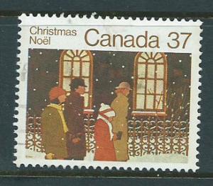 Canada  SG 1112  Fine  Used