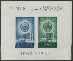 YEMEN MNH Scott # 129-130 Arab League Sheet (2 Stamps)
