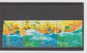 Finland  Scott#  1008a  Used Booklet Pane  (1996 Summer Olympics)