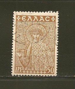 Greece RA82 Used