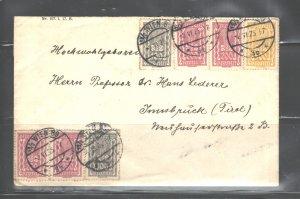 AUSTRIA  COVER, WIEN to INNSBRUCK, 1925, EXCELLENT CONDITION