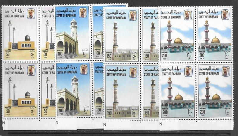 Bahrain 286-9 MNH set in blk of 4 f-vf, see desc. 2020 CV$ 37.00