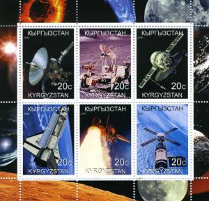 Kyrgyzstan 2000 Space Halley's Comet Sheet Perforated mnh.vf