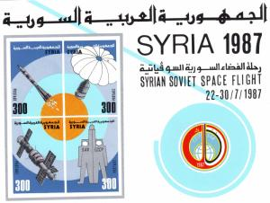 Syria 1987 Mi#Bl.67  Syrian-Soviet Joint Space Flight S/S Imperforated MNH