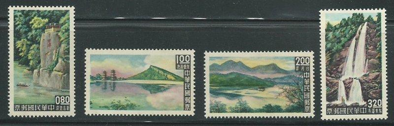 1961 Taiwan Scott Catalog Number 1323-1326 Unused Hinged