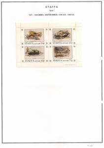SCOTLAND - STAFFA - 1981 - Water Birds - Perf 4v Sheet - MLH