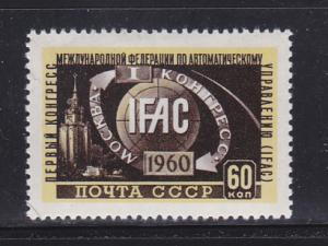 Russia 2349 Set MH IFAC