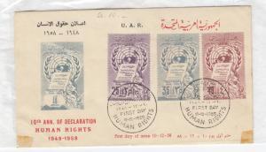 UAR 1958 Human Rights FDC J1755