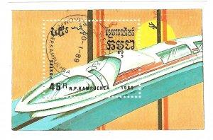 Cambodia #996   SS Train  Used  NH VF 1989 PD