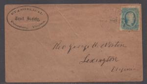 **CSA Cover, SC# 12, Charlottesville, VA, 3/10/1864, Evangical Tract Society