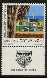 Israel 1079 + tab MNH Hadera Centenary, Architecture
