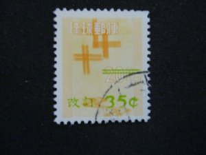 Ryukyu #C23 Used WDWPhilatelic (H6K9)