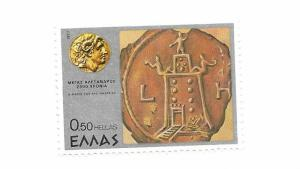 Greece 1977 - MNH - Scott #1208 *