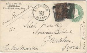 U.S. Scott #76 Used 1884 on 3c Envelope to Jerusalem, Syria, 7 Postal Markings