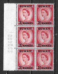 Kuwait 106 2 1/2a Queen Margin Block of 6 MNH (lib)