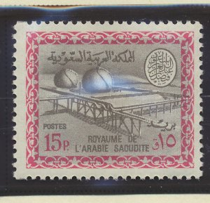 Saudi Arabia Stamp Scott #436, Mint Never Hinged