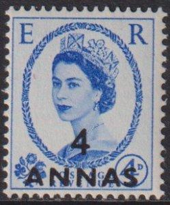 1952 - 1954 Bahrain 4 Anna surcharge QE MNH Sc# 87 CV $6.74