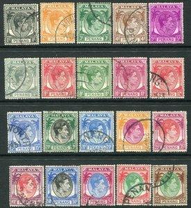 PENANG-1949-52 Set to $5 Sg 3-22 FINE USED V33496