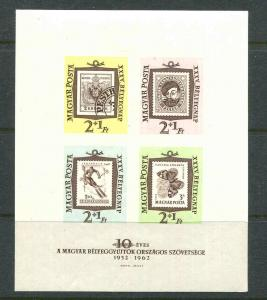 HUNGARY SC # B228b Imperforate MNH Stamp Day 1962 Stamp On Stamp