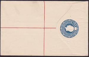 GRENADA GV 2d small size registered envelope - unused.......................6524