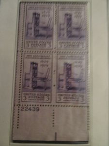 SCOTT  857 3 CENT PRINTING TERCENTENARY 1939 OG