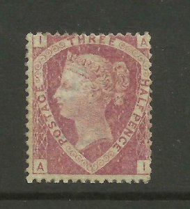 1870 Sg 51/2 11/2d Rose Red (AI) Plate 3 Very Lightly M/Mint with gum {B1427-61}