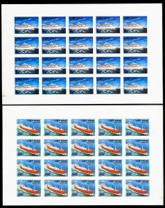 Vietnam 2158-63 Complete Set Of Stamp Sheets NH