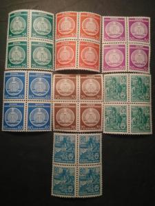 1954-1958 DDR Soviet Occ East Germany German official stamp block set lot MNHOG