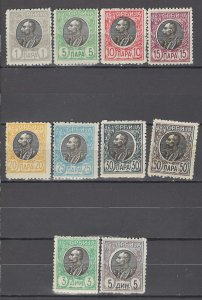 COLLECTION LOT OF # 954 SERBIA 10 MNH STAMPS 1905+ CV+$32