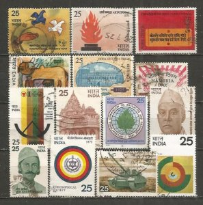 India various stamps #4