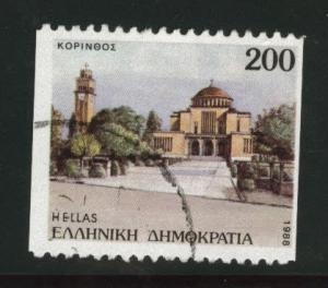 GREECE Scott 1648 used 1988 top stamp to set