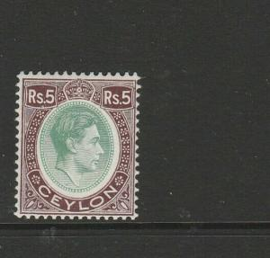 Ceylon  1938/49 GV1 5Rs Fresh MM SG 397