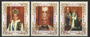 COLLECTION LOT # 5664 IRAN #1448-90 MH 1968 CV+$30