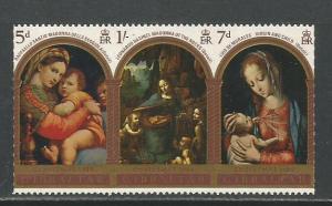 Gibraltar   #232a  MNH  (1969)  c.v. $1.25