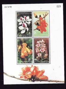 D1-Thailand-Sc#1905a-unused NH sheet-Flowers '99-