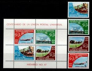 Dominican Republic Sc #727-728, C220-221 & C221a S/S - MNH - 1974 UPU Centenary