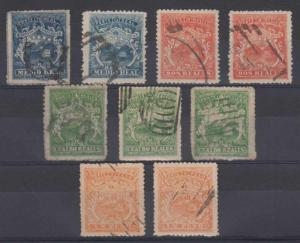 COSTA RICA 1863 COAT OF ARMS Sc 1-4 (9x) SET OF SPIRO FORGERIES SHADES & CANCELS