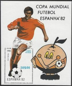 Cape Verde #452 MNH Souvenir Sheet World Cup Soccer