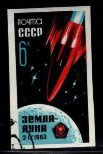 Russia Scott 2728  Imperforate CTO Luna 4 Moon rocket stamp