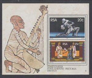 South Africa MNH S/S 547a Pretoria State Theatre 1981