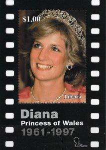 Liberia Princess Diana Memorial MNH S/S