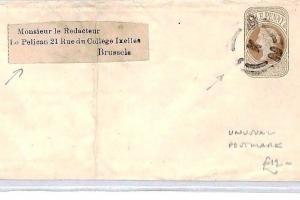 GB Postal Stationery UNUSUAL POSTMARK Cover QV Foreign Newspaper Wrapper CR55