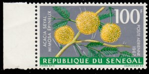 Senegal Scott C53 Mint never hinged.